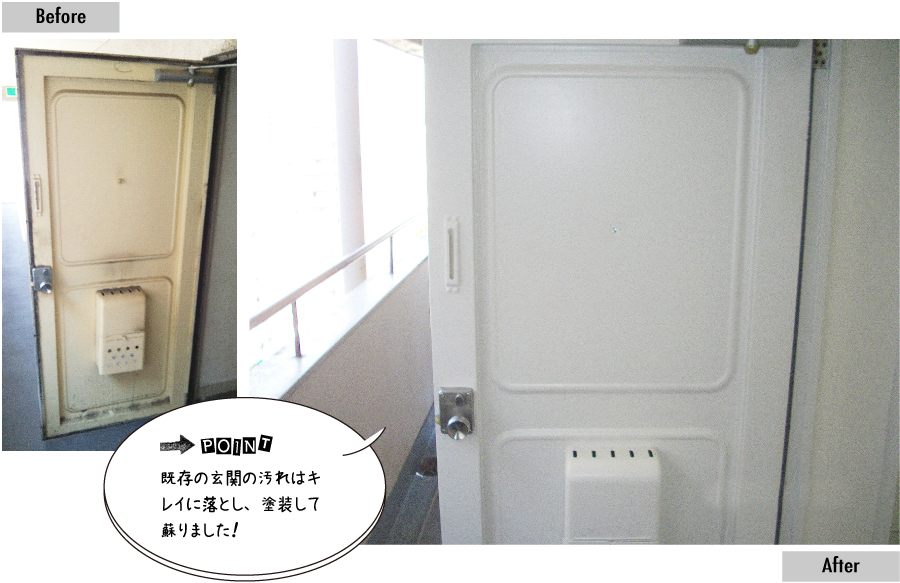entrance_04